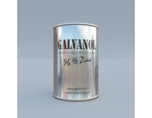 Гальванол 2 кг