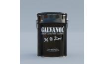 Гальванол 40 кг