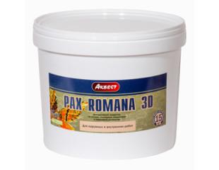 Покрытие PAX ROMANA 3D 5 кг