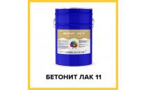 БЕТОНИТ ЛАК 11, 30