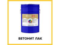 БЕТОНИТ ЛАК