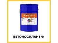 БЕТОНОСИЛАНТ Ф