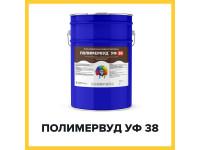 ПОЛИМЕРВУД УФ 38