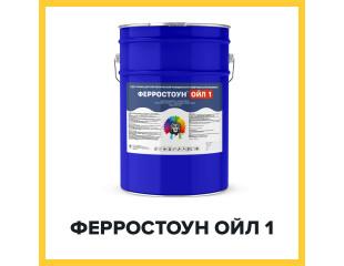 ФЕРРОСТОУН ОЙЛ1