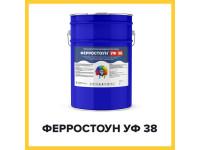 ФЕРРОСТОУН УФ 38