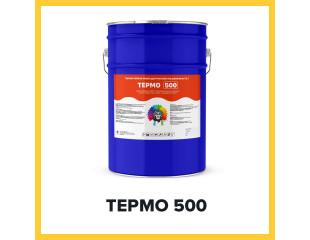 ТЕРМО 500