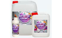 Антикрас Спринт
